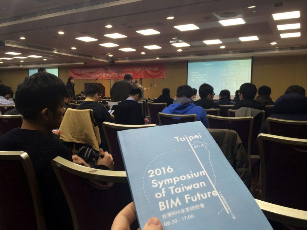 Taiwan BIM symposium 2016
